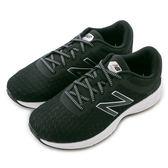 New Balance 紐巴倫 經典 輕量  慢跑鞋 MKAYMLK1 男 舒適 運動 休閒 新款 流行 經典
