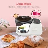 和麵機 利仁D4和麵機廚師機家用醒面髮酵全自動揉面機攪面機小型恒溫髮面 LX韓國時尚週