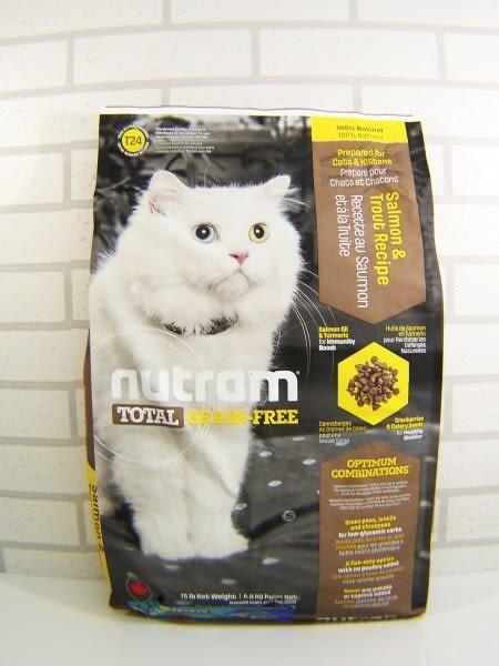 寵物FUN城市~*紐頓nutram-T24無穀全齡貓 鮭魚+鱒魚口味貓飼料【1.8kg】成幼貓適用 貓糧