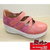 ZOBR路豹 輕化厚底Q彈增高氣墊鞋  全真皮休閒鞋QA29系列