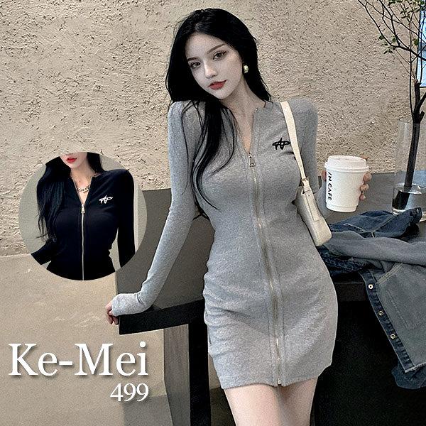 克妹Ke-Mei【ZT70114】SPICY電繡字母深V拉鍊外套式長袖洋裝