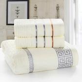 浴巾三件套含浴巾+毛巾-純棉高檔加大長城格衛浴用品3色72t1【時尚巴黎】