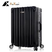行李箱 旅行箱AoXuan 29吋PC拉絲鋁框箱 雅爵系列 黑色