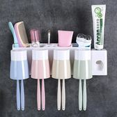 衛生間吸壁式牙刷架壁掛洗漱架牙刷筒牙刷杯牙刷置物架套裝收納架