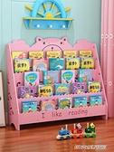 書架兒童書架落地小寶寶圖書簡易卡通書櫃收納幼兒園書報架多層繪本架 傑克型男館