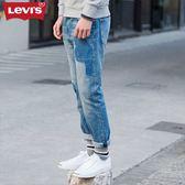 Levis 男款 牛仔褲 / 512™ 低腰錐形褲 / 彈性布料 / 大補丁