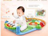 嬰兒健身器 腳踏鋼琴嬰兒健身架器新生兒寶寶音樂游戲毯幼兒親子玩具 俏女孩