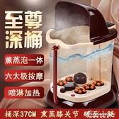 【高深桶】110v足浴盆電動按摩泡腳桶家用恒溫過小腿過膝小家電器 黛尼時尚精品