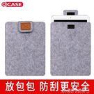 蘋果iPad平板電腦air2收納內膽包1/5/6迷你pro9.7寸保護套mini4 酷斯特數位3C