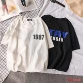 短袖T恤 短袖男春夏新款寬鬆T恤男士韓版潮流半袖棉質打底衫情侶休閒上衣