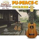 【非凡樂器】Pukanala LOVE&...