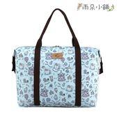 旅行袋 包包 防水包 雨朵小舖 U162-173 旅行袋-藍小動物遊樂園06278 uma hana