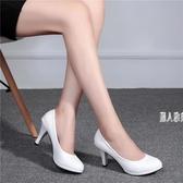 Ol工作鞋女職業高跟皮鞋黑色正裝禮儀空姐圓頭防滑單鞋大尺碼女鞋 JA5141『麗人雅苑』