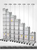折疊梯多 摺疊梯子鋁合金加厚人字梯魔法空間