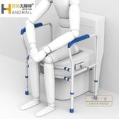 浴室扶手 衛生間馬桶扶手老人安全欄桿殘疾起身坐便器助力架老年人防滑廁所-三山一舍JY