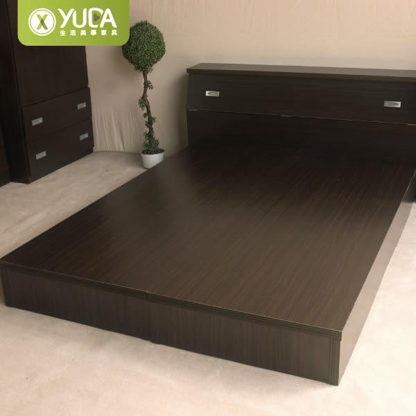 床底【YUDA】促銷款 5尺雙人 床底/床架/非掀床(三分床底) 新竹以北免運