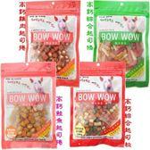 【zoo寵物商城】Bow Wow 韓國高鈣起司條 _ 四種口味
