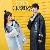 雨衣 透明雨衣成人韓國時尚外套裝學生男女士戶外徒步全身雨披單人長款  瑪麗蘇精品鞋包