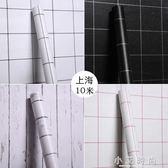 黑白格子牆紙自黏十米寢室牆上翻新桌櫃創意防水牆貼 小艾時尚.NMS