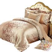 交換禮物-歐式貢緞提花四件套婚慶棉質床單全棉被套1.5m1.8m2.0m床雙人