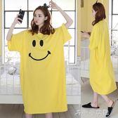 夏季韓版大碼寬鬆顯瘦長款短袖睡裙女洋裝過膝黃色休閒純棉長裙「千千女鞋」