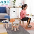 兒童實木小凳子靠背家用矮凳寶寶時尚創意椅子簡約客廳換鞋小板凳 印巷家居