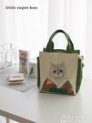 可愛手拎飯盒包帆布手提便當包大容量午餐帶飯包日式拉鏈媽咪包 夏季狂歡