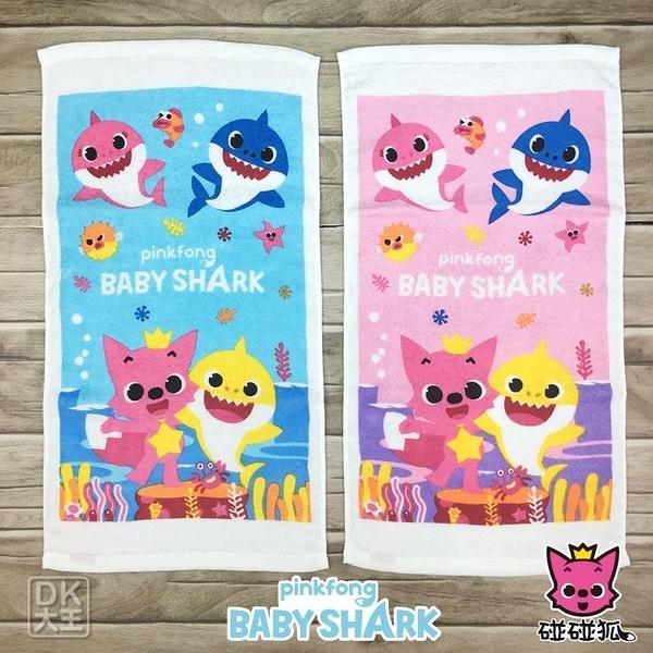 碰碰狐 BABY SHARK 鯊魚寶寶童巾 兒童毛巾【DK大王】