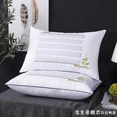 決明子全棉枕頭枕芯單人學生宿舍一只中低枕助睡眠保健護頸枕軟 NMS美眉新品