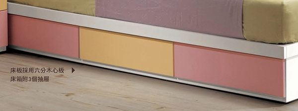 【森可家居】安妮塔3.5尺床片型單人床 8CM637-2 (床頭片+三抽床底) 不含床墊 單人 兒童床組  粉紅色