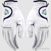 高爾夫男士手套 進口golf小羊皮超強防滑高爾夫手套 男款手套  快意購物網