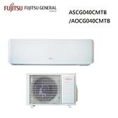 【富士通Fujitsu】5-8坪 優級R32系列變頻冷暖分離式冷氣 ASCG040CMTB/AOCG040CMTB