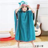 嬰兒兒童浴袍帶帽斗篷純棉毛巾  百姓公館