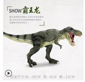 實心恐龍玩具塑膠仿真動物兒童模型霸王龍三角龍蛋禮物