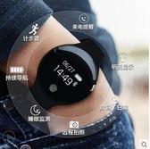 手表創意黑科技電子表男女生智能運動多功能led觸屏星空  名購居家