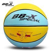 籃球橡膠幼兒園兒童成人訓練l籃球
