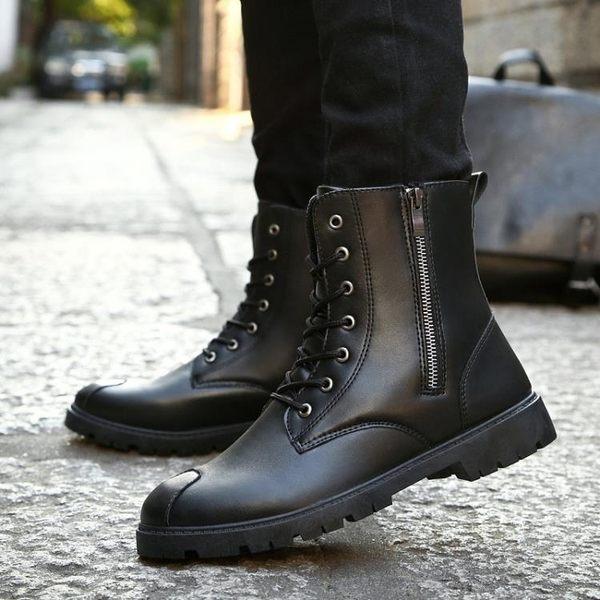 馬丁靴男靴子軍靴高筒英倫風皮靴沙漠短靴復古男士韓版工裝靴 優家小鋪