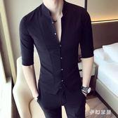 夏季七分襯衫男韓版修身潮流帥氣短袖襯衣 QW2897『夢幻家居』
