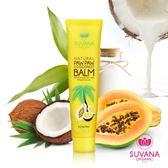 澳洲 SUVANA 椰子木瓜霜 25g