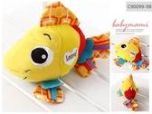 貝比幸福小舖【90099-98】美國Lamaze拉梅茲嬰幼兒啟發玩具-魚