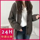 梨卡★現貨 - 秋冬氣質甜美純色寬鬆單排...