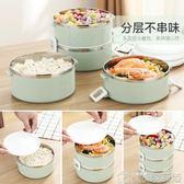 保溫飯盒密封304不銹鋼保溫飯盒韓國學生便當盒成人上班族帶蓋3多層女餐盒 歌莉婭 歌莉婭