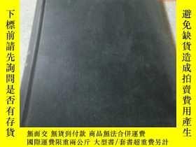 二手書博民逛書店Nitrogen(氮)1979罕見117-122 (英文版)Y2