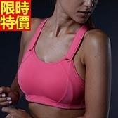 運動內衣(單上衣)-清爽迅速無鋼圈防震支撐型機能型女內衣4色69ac25【時尚巴黎】