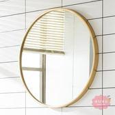 掛鏡 北歐衛生間浴室鏡化妝鏡廁所洗手間衛浴鏡壁掛鏡子大圓鏡裝飾鏡子 快速出貨