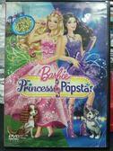 挖寶二手片-P05-227-正版DVD-動畫【芭比明星公主】-國英語發音