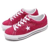 Converse One Star 粉紅 白 麂皮鞋面 星星 經典款 基本款 男鞋 女鞋【ACS】 162575C