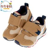 《布布童鞋》Moonstar日本Hi系列卡其色兒童機能運動鞋(15~18公分) [ I0A558I ]
