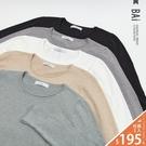 上衣 極致柔軟超彈性圓領捲邊薄針織衫-B...