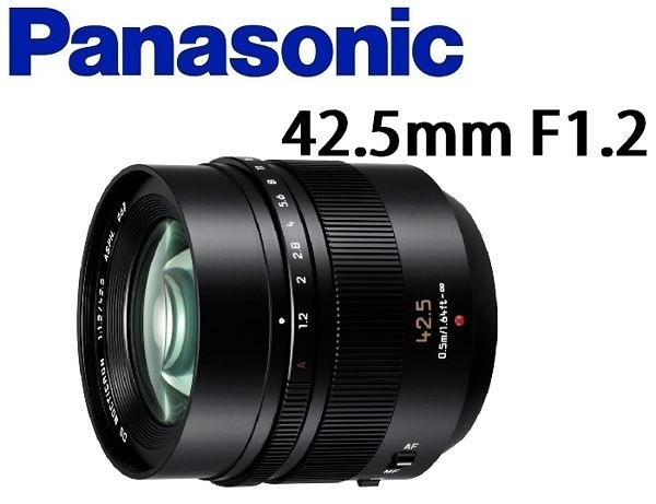 [EYE DC]  Panasonic LEICA DG NOCTICRON 42.5mm F1.2 ASPH. 松下公司貨 (12.24期0利率)